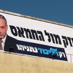 The Dark Side of the Israeli Elections