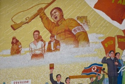 North Korea: A Paper Tiger under the Dragon's Protection